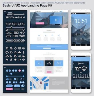 フラットデザインのレスポンシブピクセル完璧なuiモバイルアプリとウェブサイトテンプレート