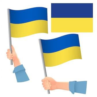Флаг украины в руке