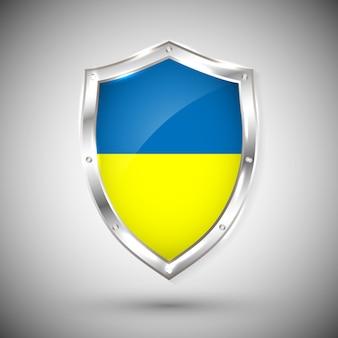 金属の光沢のある盾にウクライナの旗。白い背景の上の盾の旗のコレクション。抽象分離オブジェクト。