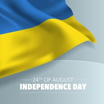 Поздравительная открытка дня независимости украины, баннер, векторная иллюстрация. украинский национальный день 24 августа фон с элементами флага, квадратный формат