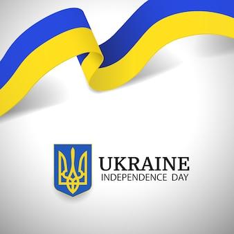 ウクライナ独立記念日