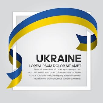 Флаг украины ленты, векторные иллюстрации на белом фоне