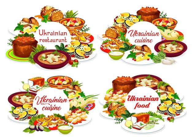 Украинская кухня меню тарелки