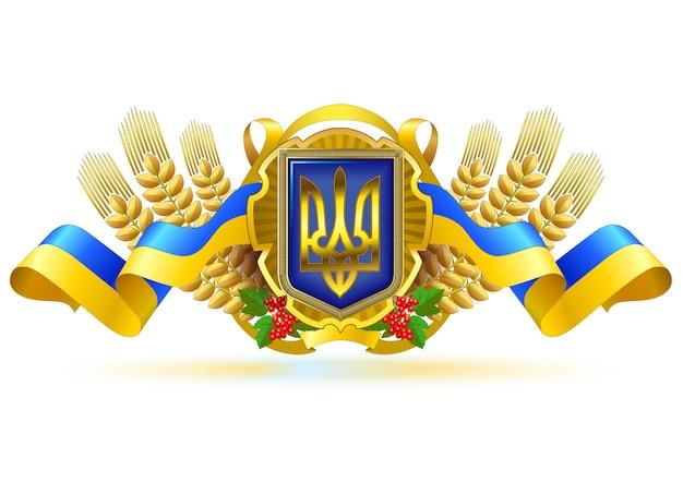 Украинский государственный символ с лентами