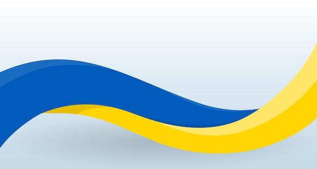 Украинский развевающийся национальный флаг дизайн шаблона для украшения флаера и карты плакат баннер и