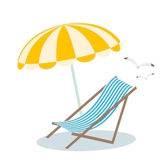 Зонтик и шезлонг