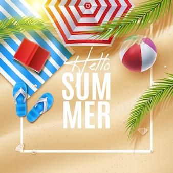 Зонтик и полотенце реалистичный летний фон