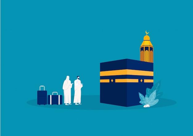 Umrah hajj祈るサウジ人祈りマブラールイスラム教徒旅行マッカアルハラムモダン