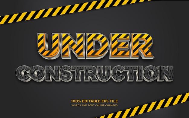 Under construction 3d 편집 가능한 텍스트 스타일 효과