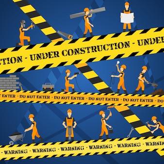 Под строительство плаката
