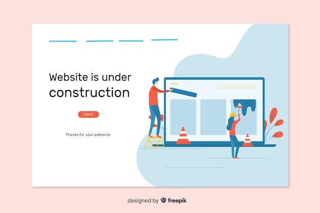 Сайт находится в разработке