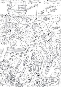 線画風に描かれた水中の海の生物。塗り絵のページデザイン。ベクトルイラスト