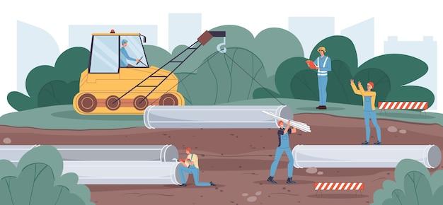 지하 도관 개발
