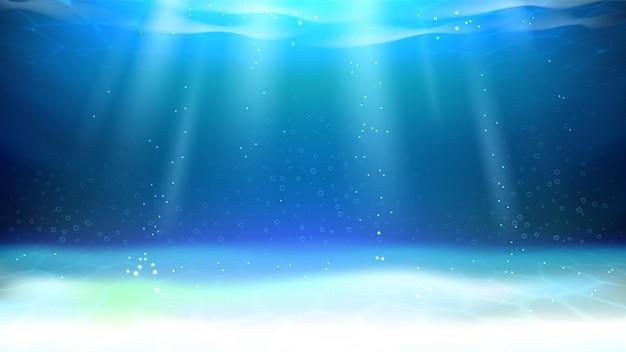 水中水族館の日光と泡
