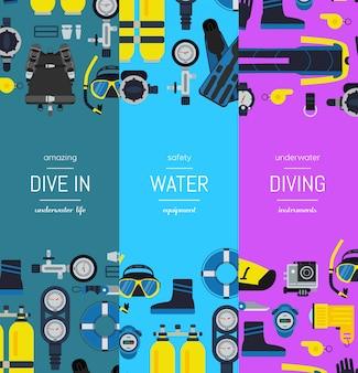 세트의 수중 다이빙 수직 배너 포스터 템플릿