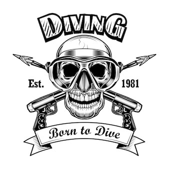 水中ハンターの頭蓋骨のベクトル図です。テキストをダイビングするために生まれた、マスクと交差した槍銃を備えたスケルトンの頭。スキューバダイビングクラブのエンブレムの海辺の活動の概念