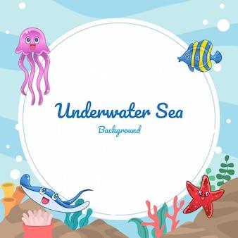 水中の海の漫画の背景