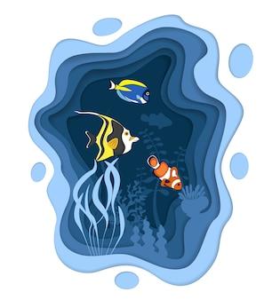 ペーパーカットスタイルの珊瑚礁の魚を使った水中世界のデザイン。エキゾチックな水族館。紺碧の海洋生物、ダイビング事業。海の水中野生生物。カリブ海の水生サンゴの動物相
