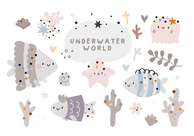 かわいい漫画の魚、クラゲ、サンゴ、植物、貝殻のある水中世界