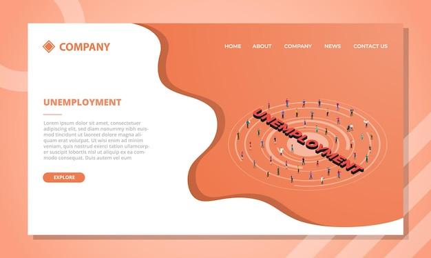 アイソメトリックスタイルのウェブサイトテンプレートまたはランディングホームページデザインの失業コンセプト