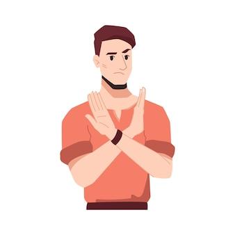 Несчастная или злая брюнетка показывает жест скрещенными руками, означающий, что достаточно остановить это