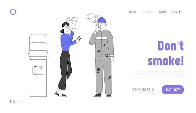 Целевая страница веб-сайта о нездоровой привычке, курении, никотиновой табачной зависимости