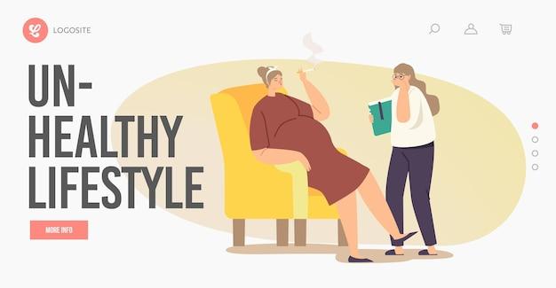건강에 해로운 생활 방식 방문 페이지 템플릿. 어머니가 담배를 피우는 방에서 기침하는 소녀. 안락의자에 앉아 있는 엄마 캐릭터는 딸을 무시하고 담배를 즐깁니다. 만화 사람들 벡터 일러스트 레이 션