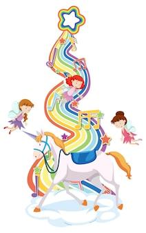 ユニコーンと虹の雲の上の多くの妖精