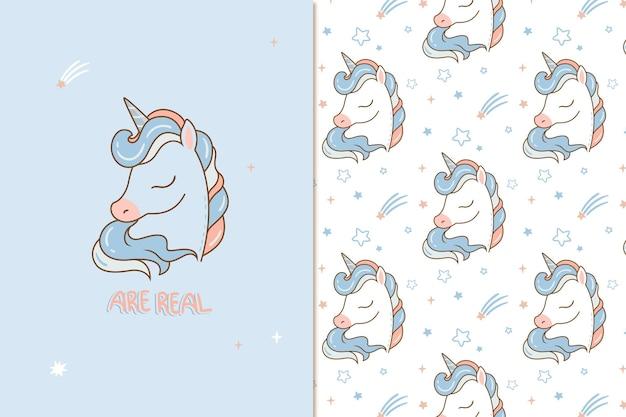 Unicorn are real pattern