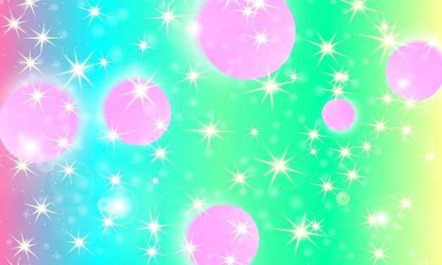 유니콘 배경입니다. 인어 무지개. 요정 패턴입니다. 판타지 갤럭시 프린트. 홀로그램 마법의 별. 레인보우 유니콘 라이트.