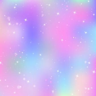 レインボーメッシュとユニコーンの背景。プリンセスカラーのカラフルな宇宙。ホログラムとファンタジーのグラデーション。