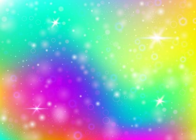 무지개 메쉬와 유니콘 배경입니다. 공주 색상의 귀여운 우주 배너입니다. 홀로그램으로 판타지 그라데이션 배경입니다. 마법의 반짝임, 별, 흐림 효과가 있는 홀로그램 유니콘 배경.