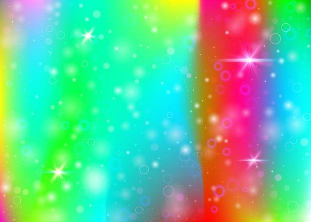 무지개 메쉬와 유니콘 배경입니다. 공주 색상의 가와이이 우주 배너입니다. 홀로그램으로 판타지 그라데이션 배경입니다. 마법의 반짝임, 별, 흐림 효과가 있는 홀로그램 유니콘 배경.
