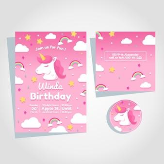 ユニコーンの誕生日の招待状