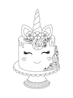 손으로 그린 낙서 스타일로 어린이 벡터 일러스트 레이 션을위한 유니콘 케이크 인쇄용 색칠 공부