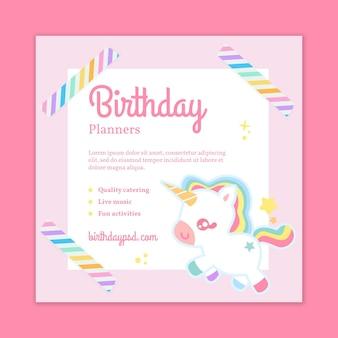 Modello di volantino quadrato di compleanno per bambini unicorno
