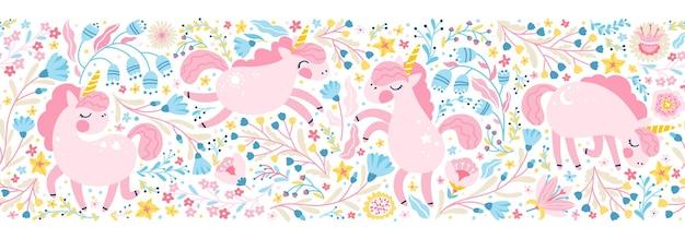 花の妖精の森のシームレスなボーダーパターンのユニコーン