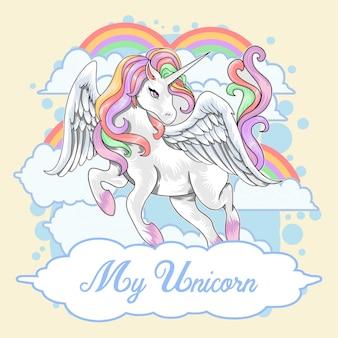 Unicorn приглашение день рождения kid card