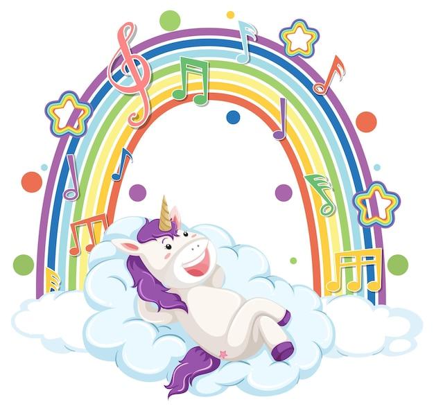 虹とメロディーのシンボルと雲の上に横たわるユニコーン
