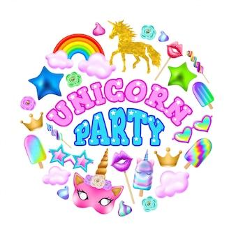 ユニコーンパーティー。