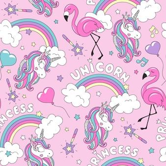 フラミンゴと虹のユニコーンパターン。カラフルなトレンディなシームレスパターン。服のモダンなスタイルで描くファッションイラスト。