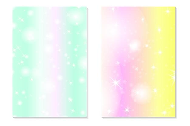 ユニコーンの虹の背景。パステルカラーのホログラフィックスカイ。プリンセスカラーの明るいホログラム人魚柄。ベクトルイラスト。レインボーメッシュとユニコーンファンタジーグラデーションカラフルな背景。