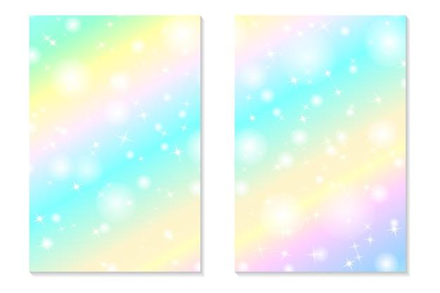 유니콘 무지개 배경입니다. 파스텔 색상의 홀로그램 하늘입니다. 공주 색상의 밝은 홀로그램 인어 패턴. 벡터 일러스트 레이 션. 무지개 메쉬와 유니콘 판타지 그라데이션 화려한 배경입니다.