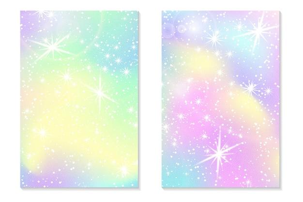 ユニコーンの虹の背景。パステルカラーのホログラフィックスカイ。プリンセスカラーの明るいホログラム人魚柄。ベクトルイラスト。ユニコーンファンタジーグラデーションカラフルな虹の背景。
