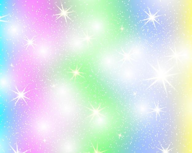 パステルカラーのユニコーン虹の背景ホログラフィック空。