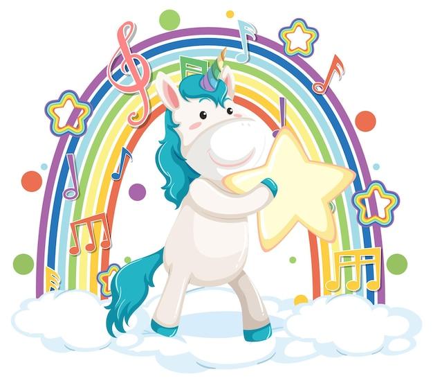 虹とメロディーのシンボルと雲の上に立っているユニコーン
