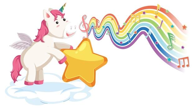 虹の波にメロディーのシンボルと雲の上に立っているユニコーン
