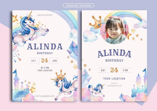 ユニコーンのテーマの誕生日の招待カードテンプレート