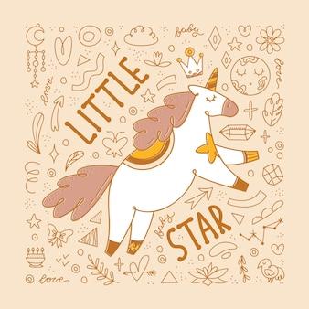 작은 별 글자와 유니콘. 귀여운 만화 그림입니다.
