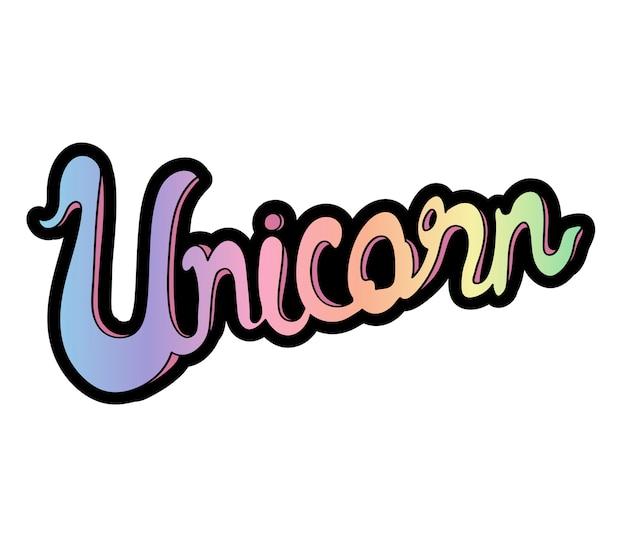 유니콘 단어 타이포그래피 디자인 일러스트 레이션